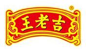广药集团王老吉药业有限公司